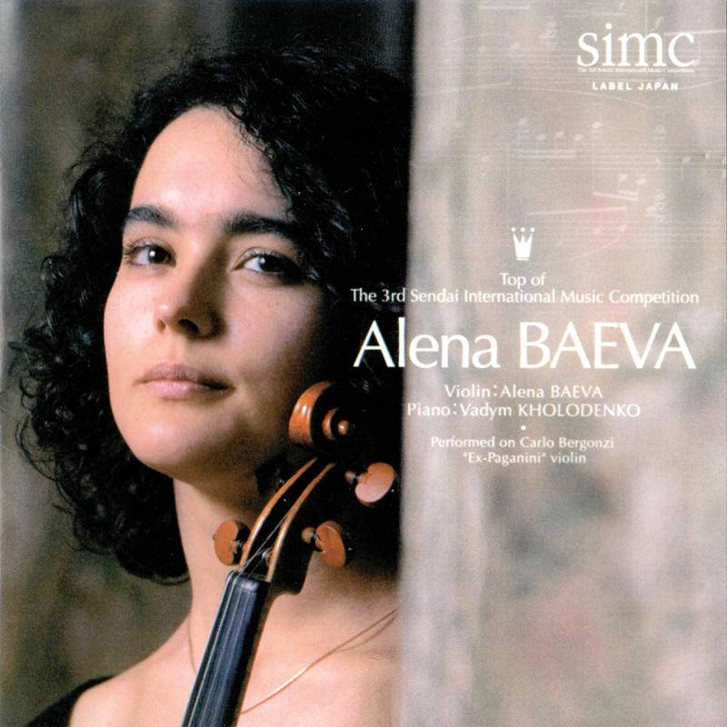 Alena Baeva 16