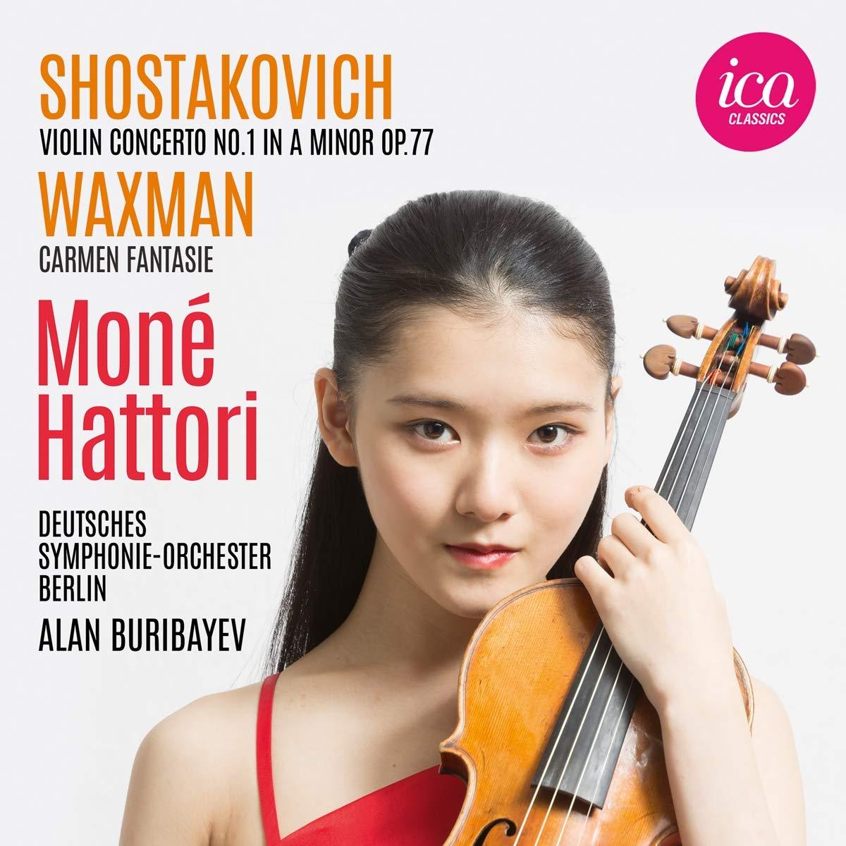 Moné Hattori 8